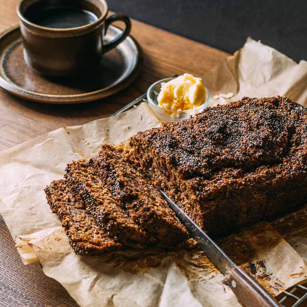 Best Ever Oatmeal Chia Banana Bread #gluten #free #bread #dessert #recipes #plant-based
